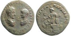 Macrinus